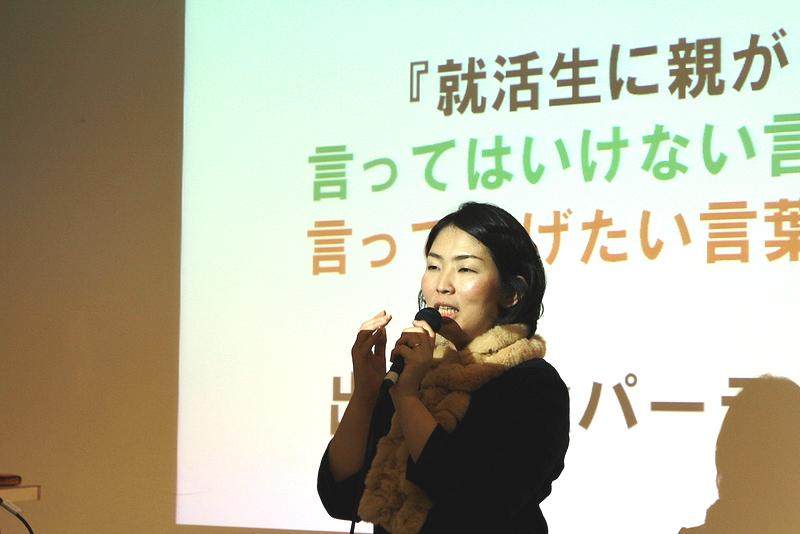 本日の主役、舛廣純子さんよりご挨拶トーク