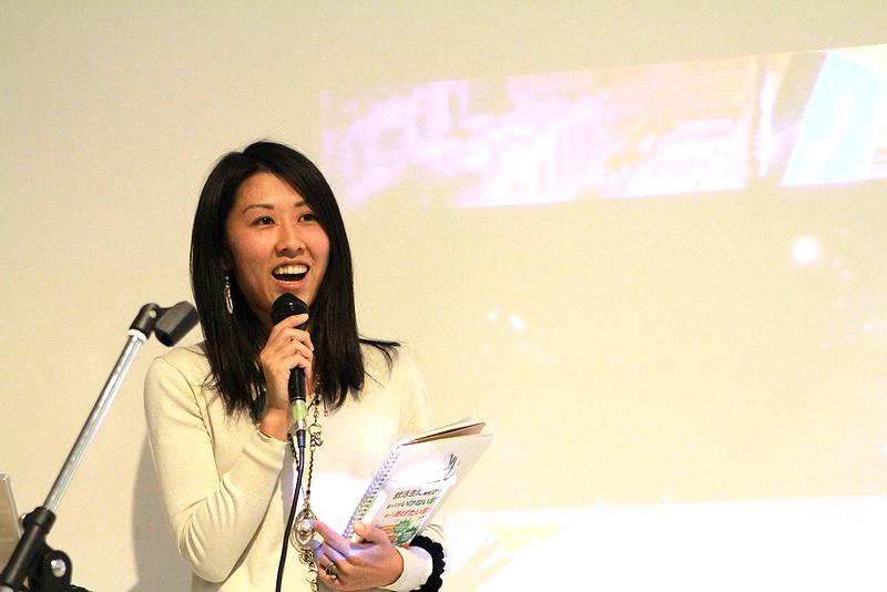 「映画でリーダーシップを学びましょう」増山直子さん
