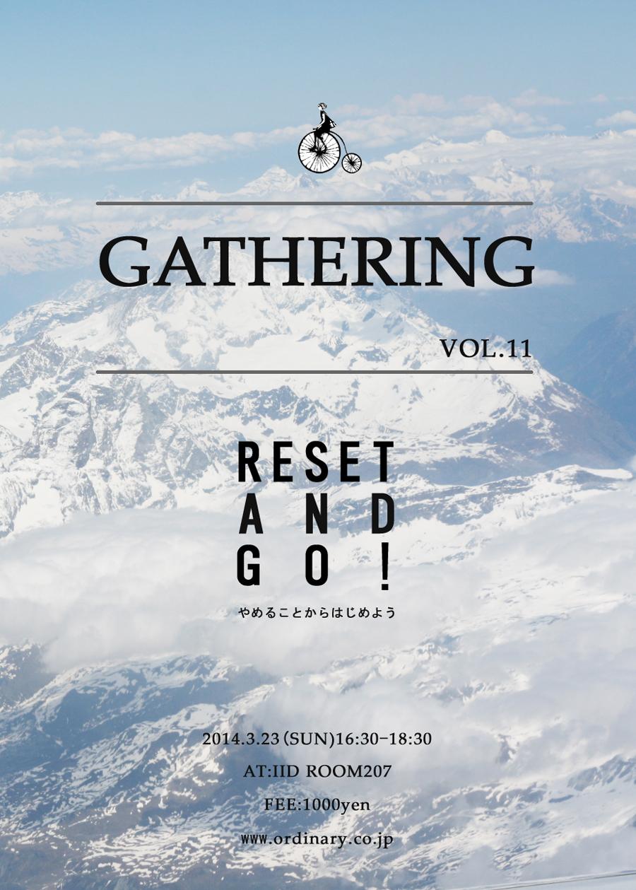 gathering11_2