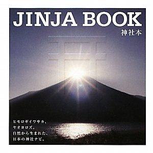 jinjaBOOK