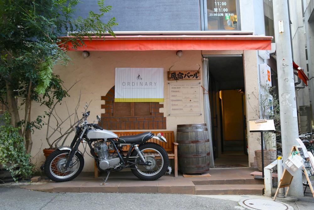 重野まことさんのお店で、一日貸し切りで、バーをやりました