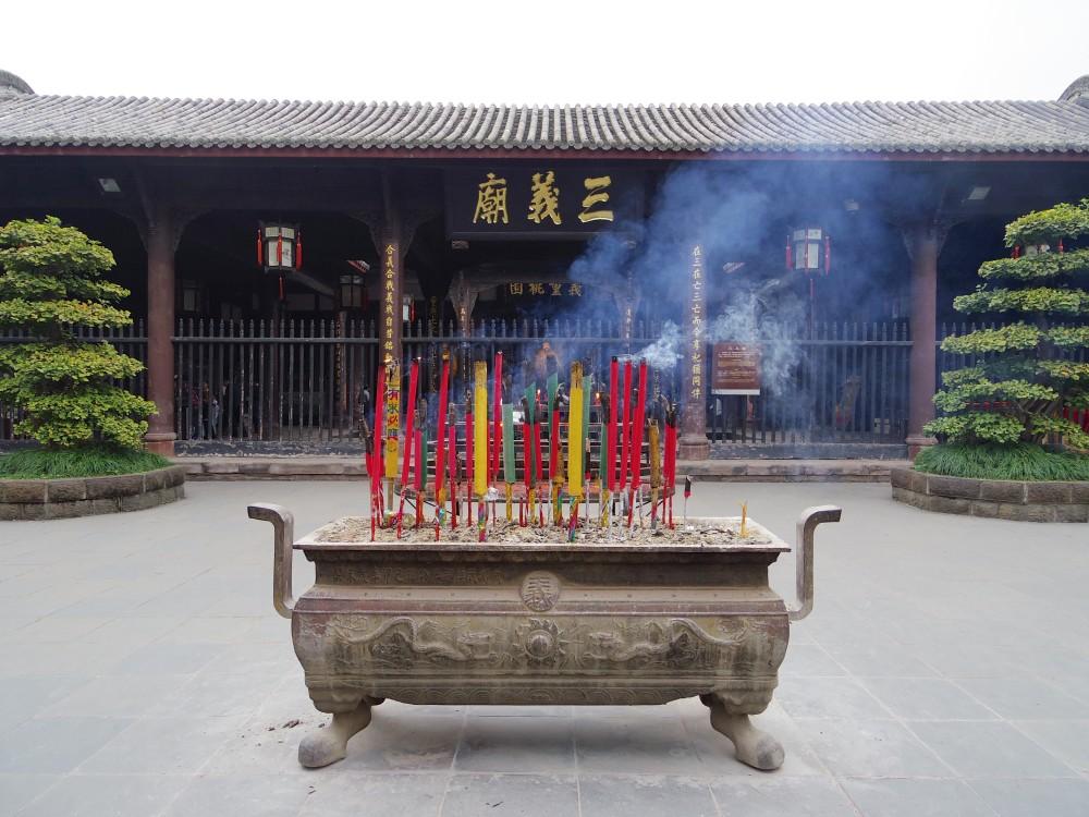 三義廟。三義というのは、中国三国時代の武将だった、劉備、関羽、張飛の三人が義兄弟の契りを結んだことを指す。歴史好きにはたまらん!(笑)