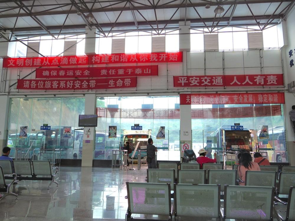 長距離バス乗り場。意外にキレイでビックリ。中国はバス移動が盛んで、道路も思った以上に整備されていたので、長時間移動もそれほどしんどくはなかった