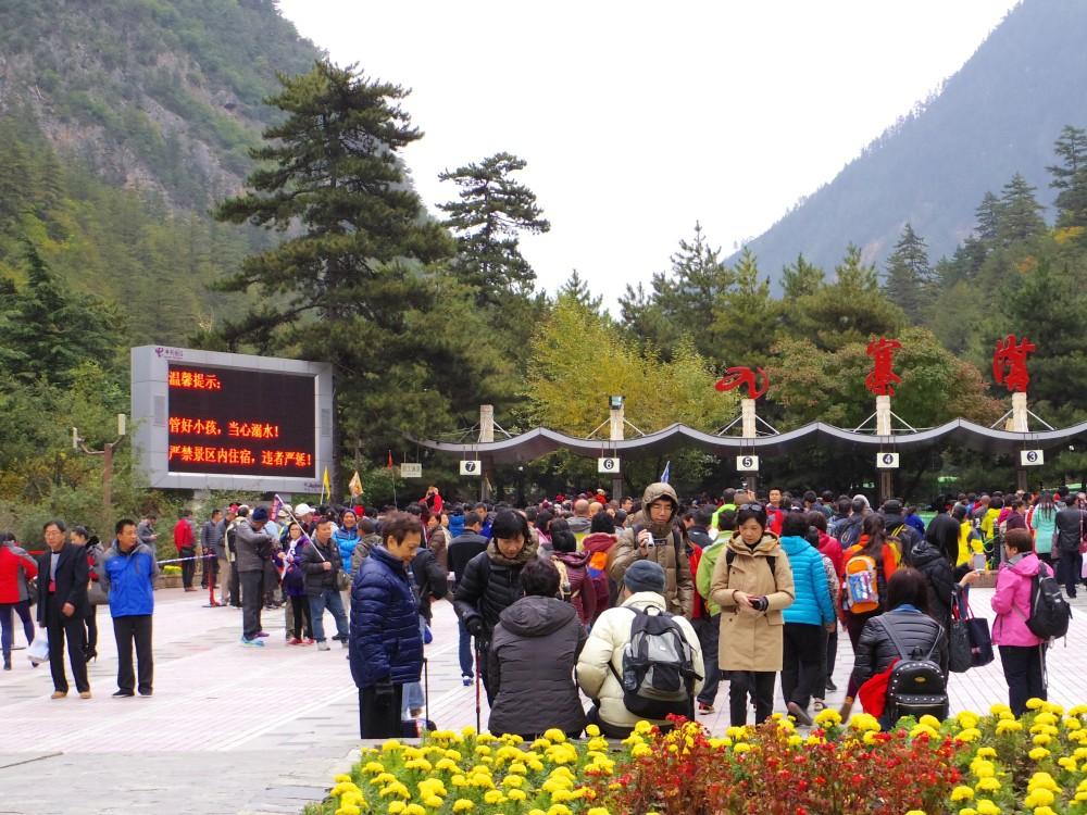 九寨溝入り口。朝8時頃行くと、もう既にたくさんの人が列をなして並んでいた