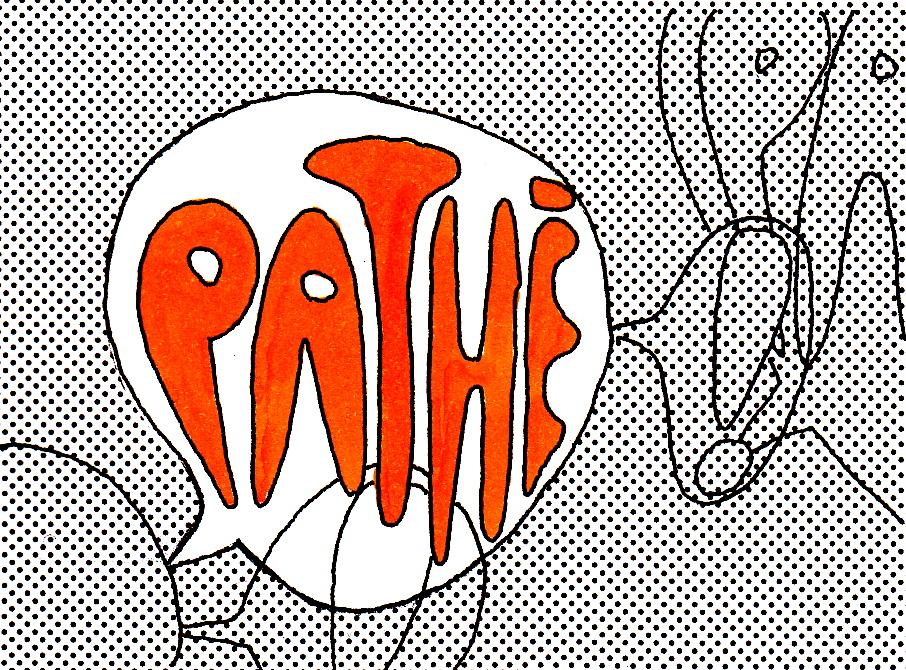 フランス映画配給会社PATHE! のタイトルロゴ 。M原は「彫刻のワークシート」でPATHE!の映画 のタイトルクレジットが作れると模索した。