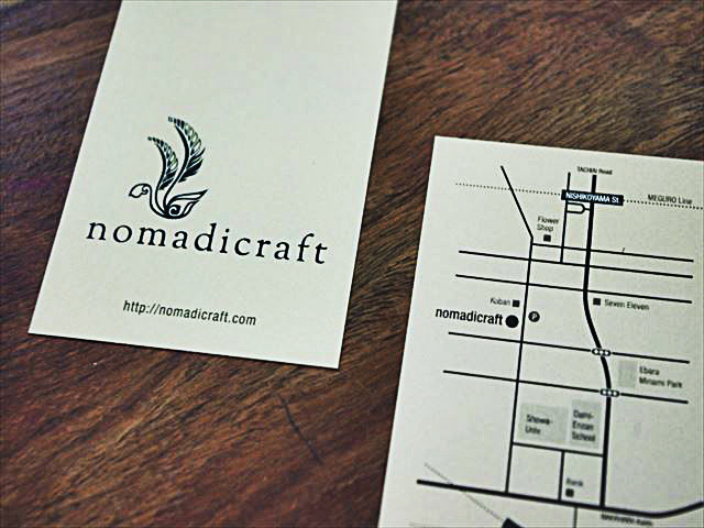 プロのデザインでつくったショップカード