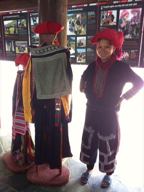 赤ザオ族の衣装