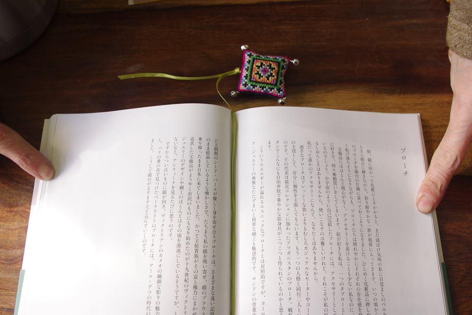 本を開くとこんな感じに。