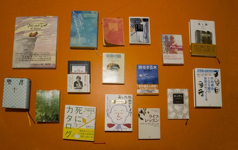 参加者の選書。それぞれの「死生観に影響を与えた本」です