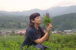 TOOLS 96   里山暮らしの植物療法家が伝える 自然治癒力を引き出す方法 / 土屋いづみ(植物療法家)