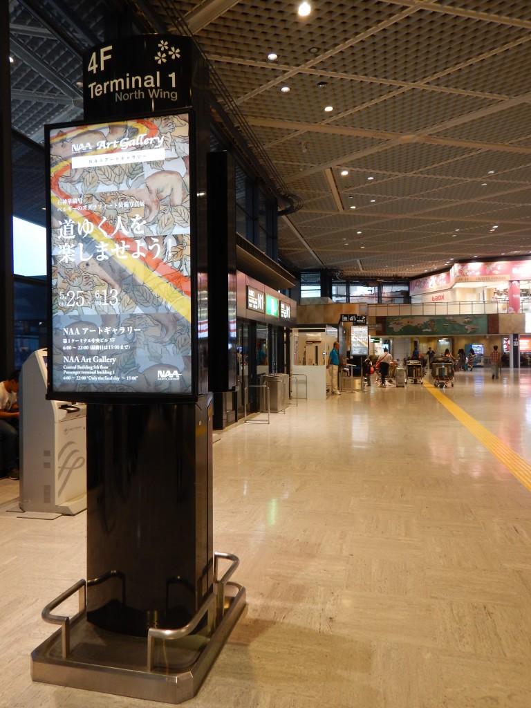 空港内のいたるところの電光掲示板に展示の告知が。