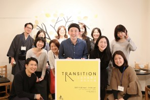 【REPORT】11/25-TRANSITION-TALK LIVE