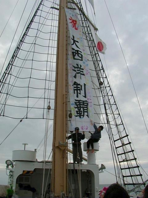 田中稔彦 帆船