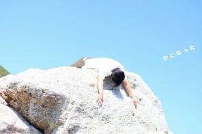 【第269話】苦手なあの人の氷を溶かす方法 / 深井次郎エッセイ