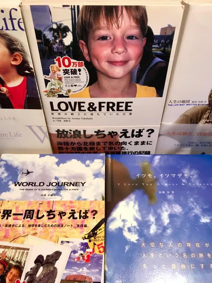 私の人生を変えた高橋歩さんの作品