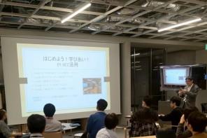 TOOLS 114   300講座のプロデューサー直伝「自分が教えられるテーマ」を発掘する方法 / 高橋龍征( 場づくり実践家 )