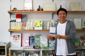 ごはんとくらしの出版社 アノニマ・スタジオさんにお邪魔しました