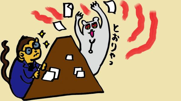 霞いちか(霞が関で働く官僚)