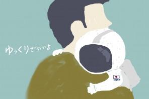 【第278話】意見が変わる先生こそ親切 / 深井次郎エッセイ
